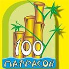 100 матрасов